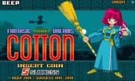 经典射击游戏《Cotton》重启版向PS4/Switch/PC公布