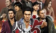 系列最好评!《人中之龙5 实现梦想者》繁中版正式发售
