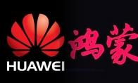 华为:鸿蒙并非为手机打造而是工业用途 会继续使用安卓