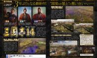 Fami通更新《三国志14》信息 开发完成度达60%