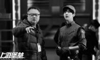 《上海堡垒》原著作者致歉:辜负了你们的等待
