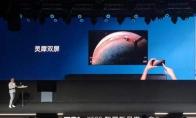 TCL发布XESS智屏:秒变巨屏手机 对标荣耀智慧屏