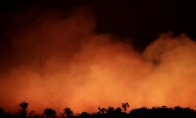 亚马逊雨林连烧3周 网友喊话亚马逊CEO贝佐斯去救火