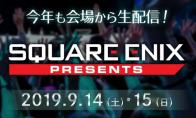 史艾TGS 2019官方特设页开放 4大新旧游戏预定参展
