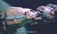 《天外世界》官方中文宣传片 生动展现游戏主舞台