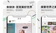 """中国版Instagram?新浪微博图片社交产品""""绿洲""""内测"""