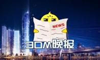 3DM晚报|除GTA6外R星还有新作 死亡搁浅被评17禁