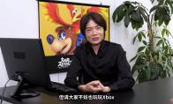 """""""大家去玩Xbox吧"""" 《任天堂大乱斗》制作人樱井感激微软相助"""