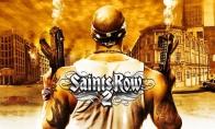 《黑道圣徒2》源代码被找回!残缺PC版将迎修复和DLC