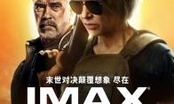 《终结者:黑暗命运》中文定档预告 11月1日国内上映