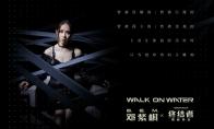 邓紫棋自谱自唱!《终结者:黑暗命运》中国区主题曲公开