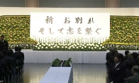虽永别志长存!京阿尼纵火事件牺牲者悼念大会今日举行