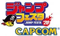 CAPCOM将于12月Jump Festa展示两款全新游戏