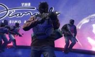 玩家推测:《GTA5》新DLC或泄露《GTA6》发售日