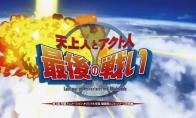 京阿尼首部动画电影《天上人与阿库多人最后之战》数码高清化重映