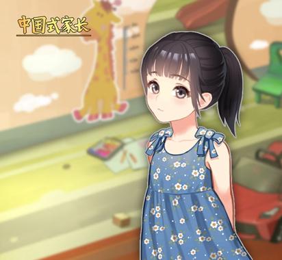 《中国式家长》女儿版1月29日更新上线Steam/WeGame