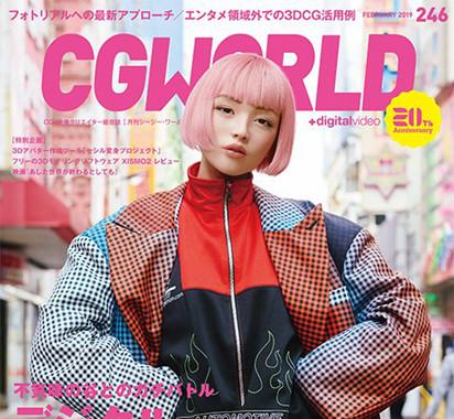 这些街景中出现的日本网红女孩竟然是一位CG人物