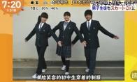 日本定制校服新规 男生也可穿裙子!合法做女装大佬