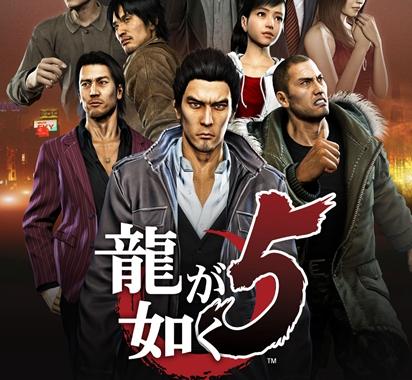 原本古惑岂能如龙!《如龙5》PS4重制版最新预告片