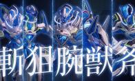 任天堂公布《星神链》战斗演示 Legion具有五大形态
