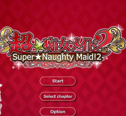 3D女仆游戏续作上架Steam 无码DLC免费提供