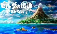 《塞尔达传说:织梦岛》十分钟试玩 初窥首个地下城