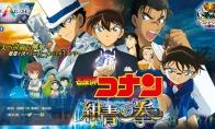 《名侦探柯南:绀青之拳》确定在国内上映 档期待定