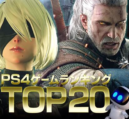 可以一看!IGN發布2019值得一玩PS4游戲TOP20