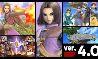 《任天堂明星大乱斗特别版》4.0版新增DQ勇者招数最多