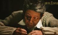 没流量有演技!王志文主演 中澳合拍犯罪动作片《最长一枪》定档9月6日