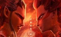 《哪吒之魔童降世》票房破37亿 位列中国影史第四位