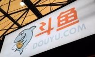 斗鱼公开2019年第二季度财报 公司营收达18.72亿元