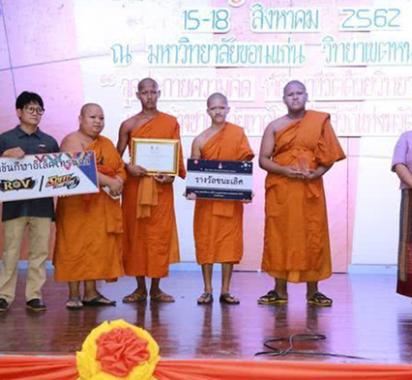 与时俱进!泰国4名和尚参加电竞比赛获冠军引热议