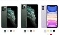 苹果官网iPhone 11系列上新 一场好戏已拉开帷幕