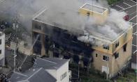 京阿尼纵火案一入院女性死亡 遇难者上升至36人