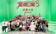 《爱情公寓5》10月15日揭幕 或将公开正式开播时间