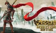 《西游记之大圣归来》现已在Steam开售 199元起