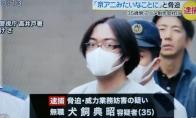 因威胁《新世纪福音战士》电影工作室 日本男子遭警方逮捕