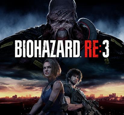 《生化3重制版》和原版画面对比 显著提升