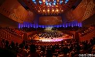 《最终幻想14》交响音乐会通过许可 将于3月在上海举行