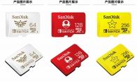 国行Switch闪迪联名TF卡上架 售价139元起