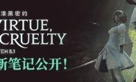 《最终幻想14》国服5.11版明日上线 增加全新内容
