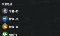 全面战争三国刘表好用吗