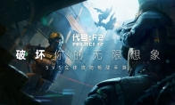 育碧已撤销对《彩虹六号》高仿手游的诉讼