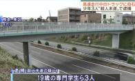 日本19岁少年天桥扔水泥块砸车被捕 网友热议暴力游戏影响