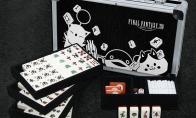 《最终幻想14》游戏中招牌麻将具现化!精致华美5.30日发售