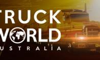 《货车世界:澳大利亚》上架Steam 支持简体中文