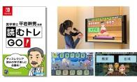 这款日本开发的游戏甚至可以让你用Switch学日语