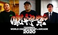 TAITO大型电玩活动「斗神祭 2020」决定中止举办