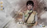《轩辕剑柒》冒险与探索实机演示公开 第二女主角现身